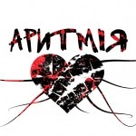 Чем опасна аритмия сердца?